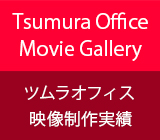 movie_gallery160