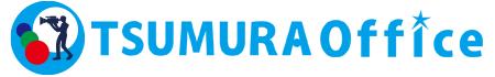 ツムラオフィス | TSUMURA OFFICE | 津村勇一郎|映像制作プロダクション