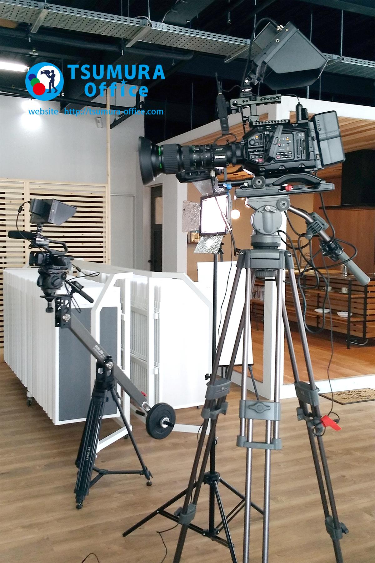 4K映像撮影はツムラオフィスへ!